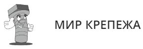 mir-krepeja